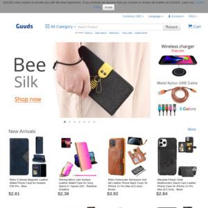 guuds.com