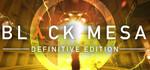 Black Mesa: Definitive Edition (PC Digital Download) 75% off - $5.99 @ Steam