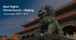Christchurch to Beijing from $585 Return on Qantas (November) @ BeatThatFlight