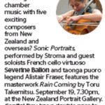 Win a Double Pass to Sonic Portraits from The Dominion Post