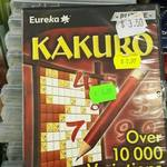 Kakuro for PC - 25c - down from $3.50 at The Warehouse