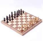 3-in-1 Foldable Wooden International Chess Set US $8.67 (NZ $12.63) Delivered @Tmart.com