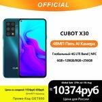 "Cubot X30 (Android 10, 6.4"", NFC, B28) 6GB/128GB US$148.99 (~NZ$224), 8GB/256GB US$178.99 (~NZ$269.68) @ Cubot via AliExpress"