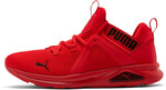 Extra 30% off Sale Items at Puma