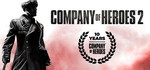 Company of Heroes 2 (5th Anniversary Giveaway) - Free Steam Game