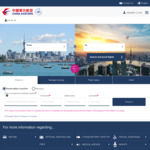 Auckland to Guangzhou, China from $599 Return Via China Eastern