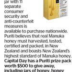 Win a $500 Puriti Prize Pack (Jars of Honey, Honey Snap Packs, Honey Lozenges and Sweeteners) from The Dominion Post