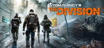 [Steam] Tom Clancy's The Division™ NZD $16.79 (Was NZD $83.99) & Gold Edition NZD $29.99 (Was NZD $149.99) @ Steam or uPlay