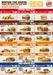 Burger King May Coupons: Creamy Mayo Double Cheeseburger $4, Kids Meal $4, 2 Whopper Jrs + 2 Small Fries $7 + More
