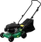 139cc Python 4 Stroke Mower $198 (Normally $239) @ Bunnings