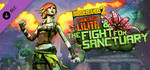 [PC, XBOX, PS4] Free: Borderlands 2: Commander Lilith & The Fight for Sanctuary DLC @ Steam, Microsoft Store, PlayStation Store