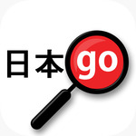 [iOS] Free: Yomiwa - Japanese Dictionary (Was $14.99) | Duplicate Photos Sweeper (EXPIRED) @ iTunes