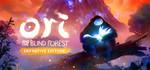 [Steam] Ori and The Blind Forest: Definitive Edition NZD $11.95 (Was NZD $23.90) @ Steam