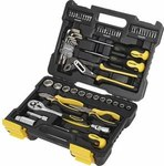 Tool Set 61 Piece for $29 (was $75) at Mitre10