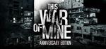 This War of Mine - Free Weekend - Steam
