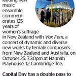 Win a Double Pass to Stroma from The Dominion Post (Wellington)
