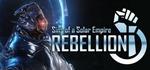 Sins of a Solar Empire: Rebellion Free @ Steam