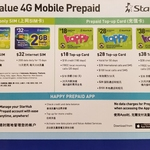 Starhub Internet SIM 2GB/Day for 15 Days Valid in 18 Countries @ SGD $32 / ~NZD $34 (Purchase in Singapore)