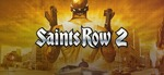 FREE PC Game: Saints Row 2 @ GOG.com