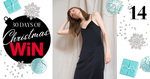 Win a Loclaire Nudi Slip in Aubergine, (Valued at $429) from Mindfood