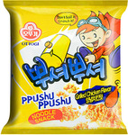 Bonus Grilled Chicken Noodle Snack 90g for Every Purchase @Oll-Mall