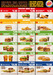 Burger King August Coupons: Crispy Chicken $3.90, 2 Whopper Jrs $6, 2 Whoppers + Reg Fries $10.95 + More