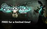 Free: Shadowrun Returns Deluxe (Steam Key) @ Humble Bundle