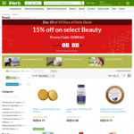 15% off Selected Beauty Including Selected Now Foods, Real Techniques, e.l.f., EcoTools etc @ iHerb
