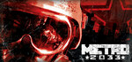 [PC] Free - Metro 2033 @ Steam