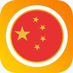 Learn Chinese (for free) Lengo app (Android & IOS), Original Price: $10.