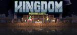 Free: Kingdom: Classic (Steam)
