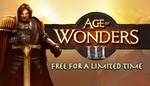 [PC] Age of Wonders III Free @ Humble Bundle
