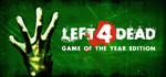 [Steam] Left 4 Dead 1 & 2 Bundle $3.70 NZ