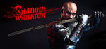Shadow Warrior Free @ Steam