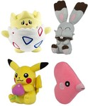 Pokemon 20cm Plushes (Assorted) $2 @ EB Games