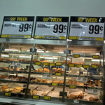 99c Week @ Pak N Save Mt Albert (Auckland)
