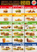 Burger King October Coupons: Crispy Chicken $3, 2 Whopper Jrs + 2 Sm Fries $7, 2 Triple Cheeseburgers $10 + More