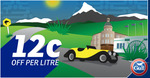 12c Off Per Litre @ Gull 7am Thursday 24th August until Midday (12pm) Friday 25th August