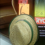 """Unruly Tourist"" Straw Sun Hat $6.07 @ Bunnings"