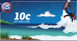 Save 10c off Per Litre Fuel at Gull
